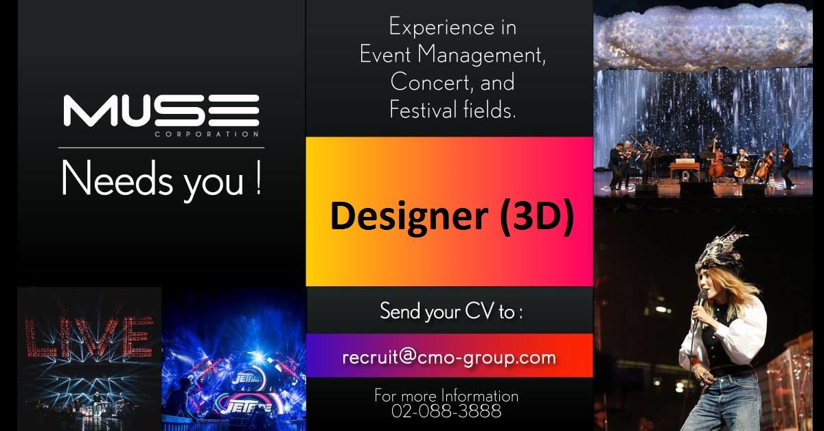 MUSE002_Designer (3D)