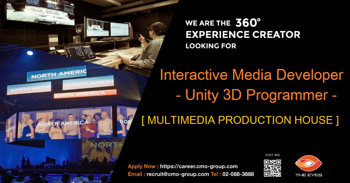 TE01_Interactive Media Developer