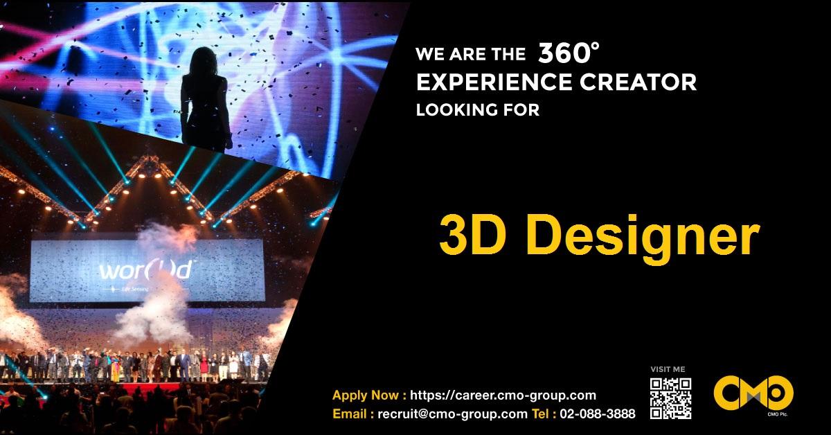 CMO01_3d Designer